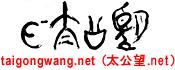 日本で学ぶ留学生に役立つサイト